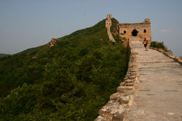 Photo of Beijing Private Tour: Great Wall of China at Juyongguan and Ming Tombs from Beijing Great Wall (2).JPG