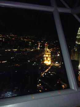Photo of Kuala Lumpur Private Tour: KL Tower Revolving Restaurant Buffet Dinner and Central Market Night Tour A sample of the view from Atmosphere 360.