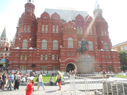 Photo of Moscow Moscow Hop-On Hop-Off Tour RED SQUARE