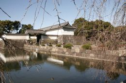 Entrance to Imperial Palace., Nathalie J - January 2009