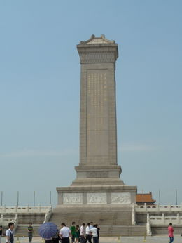 Photo of Beijing Private Tour: Tiananmen Square, Forbidden City and Temple of Heaven in Beijing Obelisk