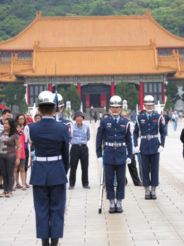 Photo of Taiwan Taipei Half-Day City Tour Martyrs' Shrine