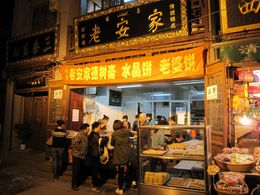 Photo of Xian Xi'an Gourmet Walking Tour at Night Stall