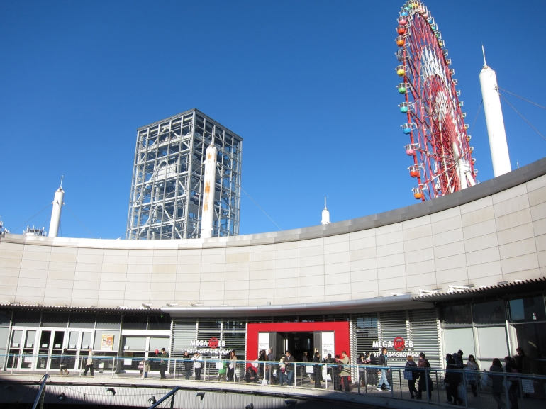 View from the Toyota theme park - Tokyo