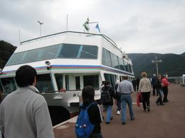 Boat ride on Lake Ashi . - October 2007