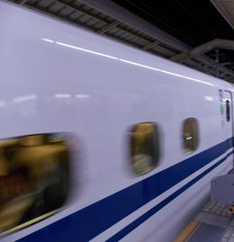 Photo of Tokyo Kyoto Rail Tour by Bullet Train from Tokyo Bullet Train