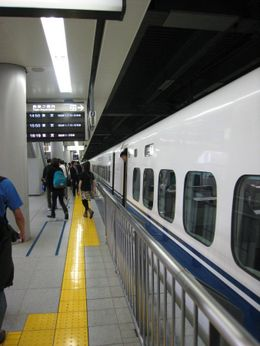 Photo of Tokyo 2-Day Mt Fuji, Hakone and Bullet Train Tour from Tokyo Bullet Train