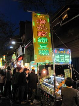 Photo of Xian Xi'an Gourmet Walking Tour at Night Dessert