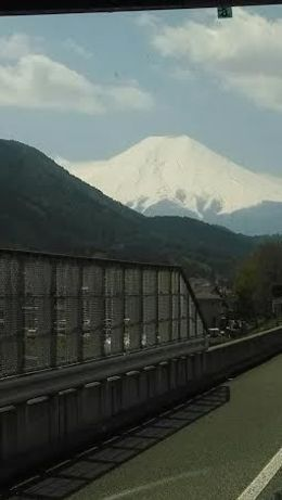 Photo of Tokyo 2-Day Mt Fuji, Hakone and Bullet Train Tour from Tokyo first glimpse of Mt. Fuji from bus ride up.