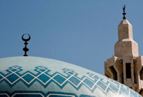 Photo of Amman King Abdullah Mosque