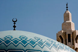 Detail of the dome and a minaret from the King Abdullah Mosque in Amman, Jordan - November 2011