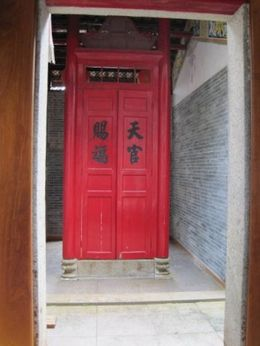 Fanling Walled Village , Jennifer N - October 2012