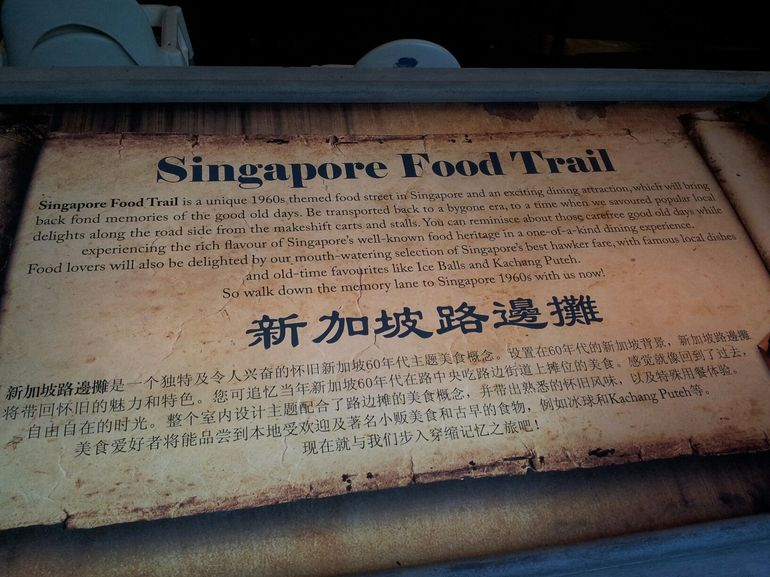Singapore Flyer - Food Trail