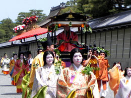 Dressed in the customary 12-layered Heian Period ceremonial robes, the and quot;Saio-Dai and quot; Princess is the main attraction of the Aoi Matsuri festival. The princess was an unmarried, young..., Kyoto Expert: Satoko - May 2011