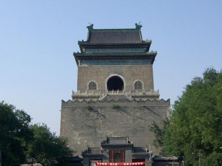 Bell Tower - Beijing