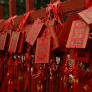 Photo of Beijing Private Custom Tour: Beijing in One Day Confucius Temple