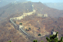 Photo of Beijing Great Wall of China at Mutianyu Full Day Tour including Lunch from Beijing Great Wall of China at Mutianyu