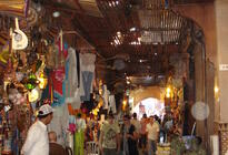 Photo of Marrakech Marrakech Souks