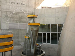 Photo of   Toyota Tower inside Arizona Science Center