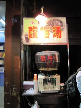 Photo of Xian Xi'an Gourmet Walking Tour at Night Plum juice