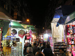Photo of   Temple Street Night Market, Hong Kong