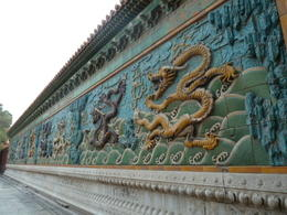 Nine Dragon Wall inside the Forbidden City - May 2012