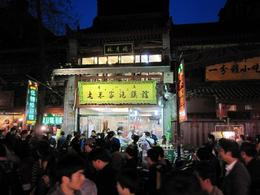 Photo of Xian Xi'an Gourmet Walking Tour at Night Mutton soup