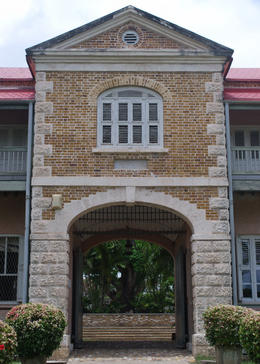 Entrance to the Barbados Museum, Louise H - July 2011