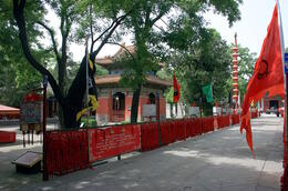 Photo of   Central courtyard of the Dongyue Temple