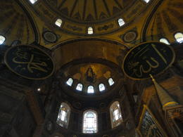 Photo of Istanbul Imperial Istanbul Half-day Tour: Hagia Sophia and Grand Bazaar Hagia Sophia