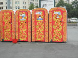 Photo of Moscow Moscow Hop-On Hop-Off Tour toilets