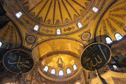 Hagia Sophia. , Tiny Traveler - October 2013