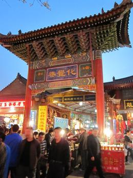 Photo of Xian Xi'an Gourmet Walking Tour at Night Muslim street