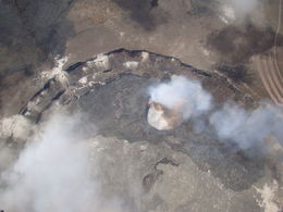 A close-up look at Kilauea volcano , LeRoy C - June 2015