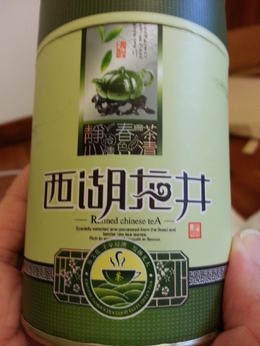 premium grade Longjing tea , wolfman mao - October 2014