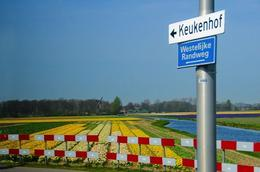 An clear signage lead you to the most beautiful garden in the world - Keukenhof , Zuraisham B - April 2011