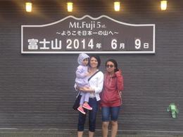 Photo of Tokyo Mt Fuji, Lake Ashi and Bullet Train Day Trip from Tokyo Mt. Fuji Fifth Station