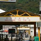 Photo of Hong Kong Lantau Island and Giant Buddha Day Trip from Hong Kong Tai O Village, Lantau