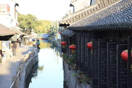 Photo of Shanghai Zhouzhuang Water Village Tour from Shanghai Zhouzhuang Water Village Tour