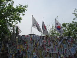 Photo of Seoul Korean Demilitarized Zone (DMZ) and JSA Panmunjom Tour from Seoul The Freedom Bridge covered with messages and mementos.