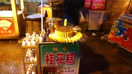 Photo of Xian Xi'an Gourmet Walking Tour at Night Sticky Rice  and quot;Cake and quot; on a stick