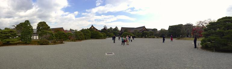 The Kyoto Imperial Palace - Tokyo