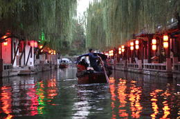Photo of Shanghai Zhouzhuang Water Village Tour from Shanghai Zhouzhuang Water Village