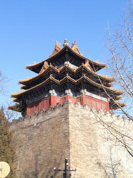 Photo of Beijing Viator VIP: Beijing's Forbidden City with Special Viewing of Treasure Gallery and the Great Wall Ruins at Badaling Tower from outside the Forbidden City