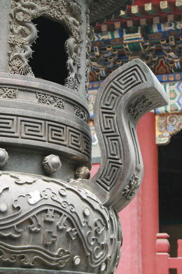 Photo of Beijing Beijing Lama Temple, Panda Garden and Ancient Altar Day Tour Beijing Lama Temple.JPG