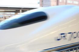 Photo of Tokyo Mt Fuji, Lake Ashi and Bullet Train Day Trip from Tokyo Bullet train speeding by