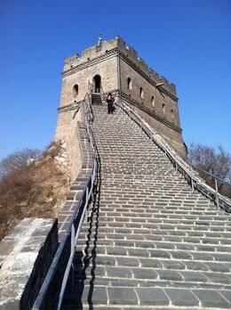 Photo of Beijing Viator VIP: Beijing's Forbidden City with Special Viewing of Treasure Gallery and the Great Wall Ruins at Badaling Badaling ruins at the Great Wall