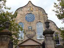 The front of Canongate Kirk , Amy - August 2013