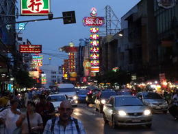 Photo of Bangkok Bangkok Chinatown and Night Markets Small-Group Tour including Dinner Chinatown Bangkok August 2014
