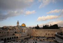 Photo of Jerusalem Temple Mount (Haram ash-Sharif)